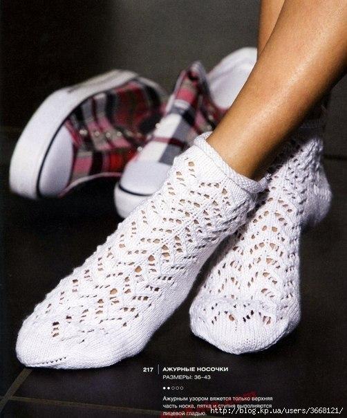Ажурные носочки. (2 фото) - картинка