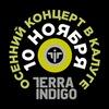 10.11 Terra Indigo | Flat | Калуга