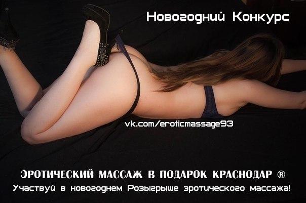 foto-muzha-slizivayushego-spermu-s-zheni