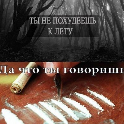 Максим Бабаев, 1 января 1981, Донецк, id215986184