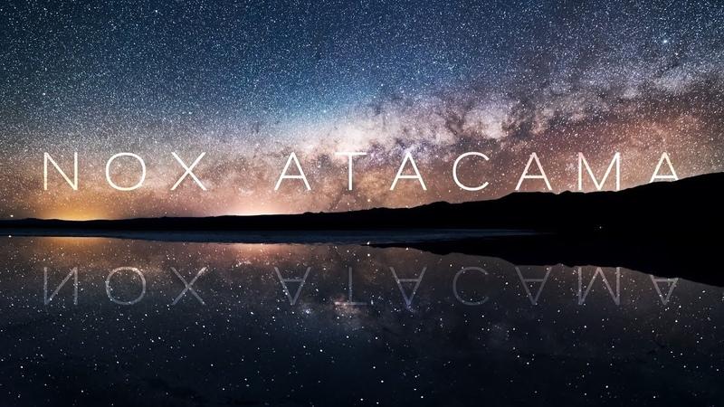 NOX ATACAMA   8K