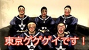 ユーチューバー風 東京ゲゲゲイ 「ゲゲゲイの中で1番ゾウの表現が上手いのは誰?」
