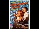 Gölgedeki Adam - Türk Filmi