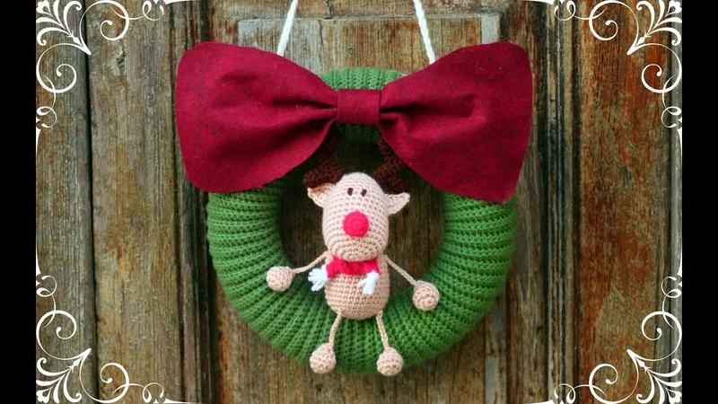 How to crochet a Christmas Wreth | World Of Amigurumi