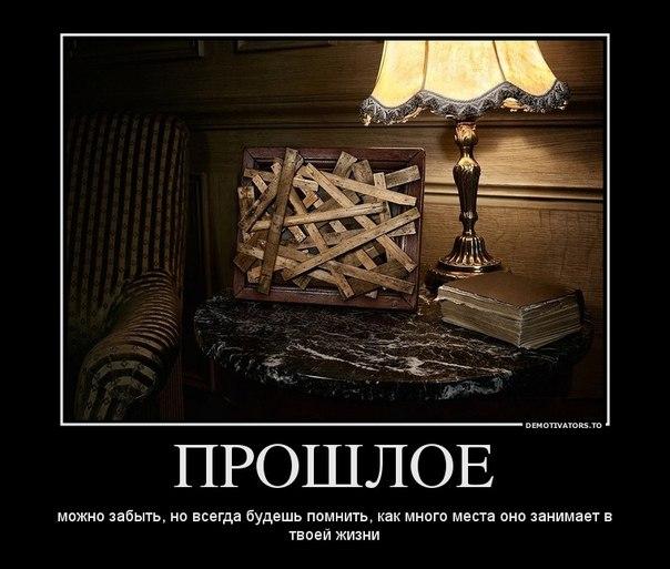 топ монтаж - фото 8