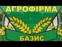 13 тур Чемпіонату області СК Базис ФК Альтаїр Драбів 2 1