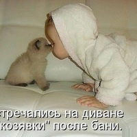 Руслан Москвин, 12 октября 1994, Омск, id219831182