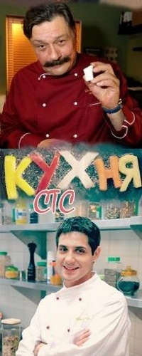 канал стс смотреть онлайн бесплатно казахстан