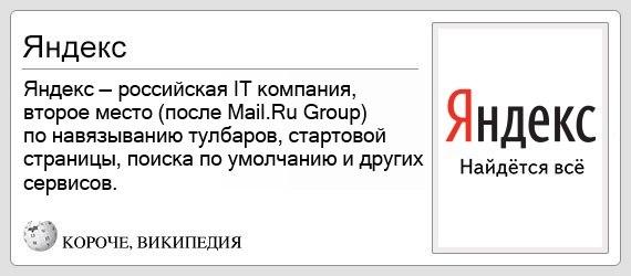 http://cs7054.vk.me/c7006/v7006974/bf52/Ltb0bQa_b4o.jpg