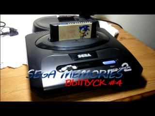 Sega Memories #4 - Teenage Mutant Ninja Turtles: Return of The Shredder
