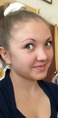 Алина Таран, 3 декабря 1996, Стаханов, id185624116