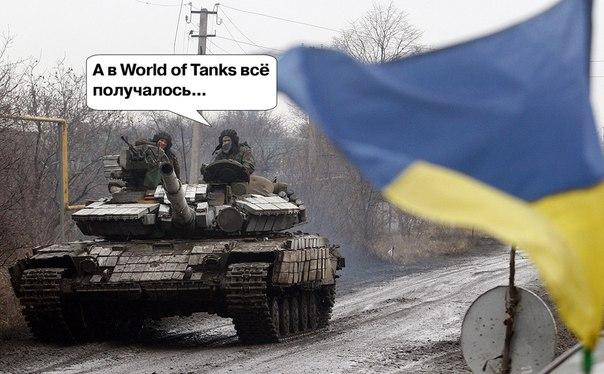 """В 95% случаев военная техника ломается из-за неправильной эксплуатации, - замглавы """"Укроборонпрома"""" - Цензор.НЕТ 6258"""