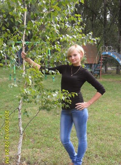 Таня Новак, 3 июня , Зеленодольск, id145550606