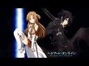 Кирито и Асуна Мастера Меча Онлайн | SAO Movie Sword art online AMV видео клип
