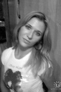Анна Савина, 10 декабря 1979, Сернур, id217116366