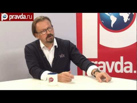 Павел Брюн: Россия - разобранный Rolex