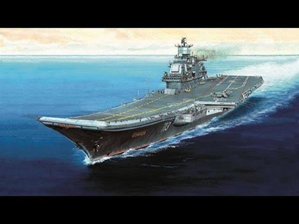 Обзор сборной модели Адмирал Кузнецов от Звезды Overview of the model Admiral Kuznetsov Zvezda
