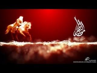 11 İmam Hasan Askeri (a ) Sehadet gunu Seyyid Aga Reshid Haci Hamiq 2014
