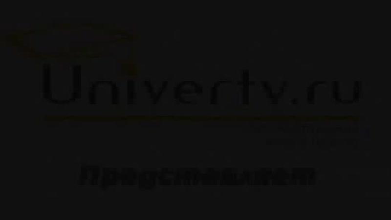 25. Антибиотики Часть 2 » Биохимия, цикл лекций профессора Шноля С Э
