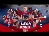 Лига чемпионов | 100 000 от Leon Girls