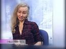 Субботний гость Татьяна Пучкова MONKEY Dance Studio