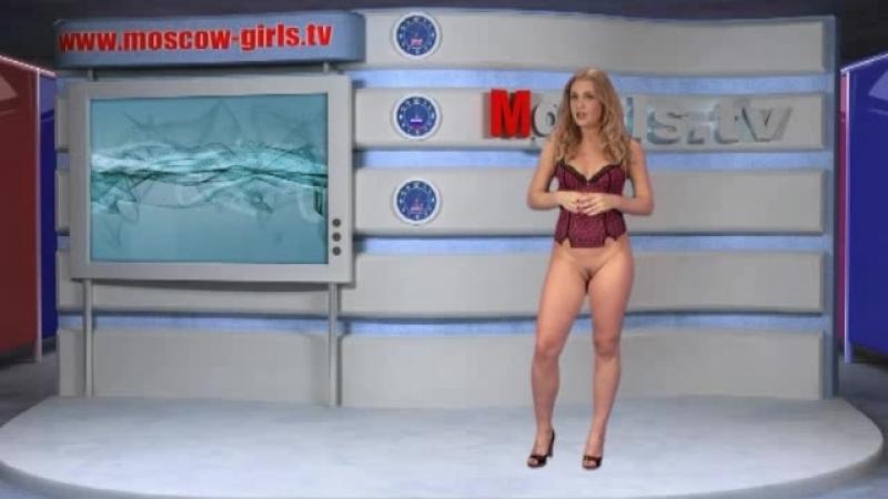 Mgtv_goodbye-zoloto Русское Naked News, Голые Русские Девушки, Программа предача