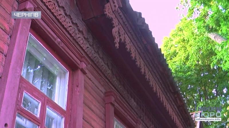 Зі старовинних будинків Чернігова поступово зникає унікальне деревяне різьблення