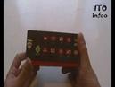 Prestigio MultiPhone 4055 DUO 2013