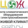 Zhivoy-Klimat Zozh