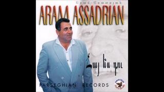 Aram Asatryan - Hay es Du - Full Album © 1996