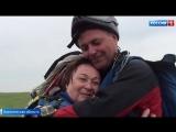 Бесстрашная пенсионерка из Бобруйска прыгнула с парашютом накануне 80-летия