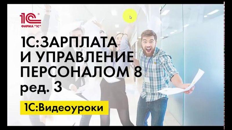 Как отразить в 6-НДФЛ премию к юбилею в 1С:ЗУП ред.3