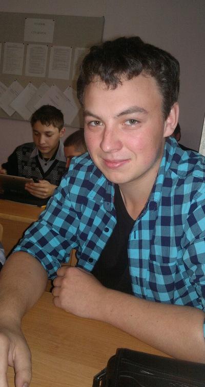 Дмитрий Рожин, 29 апреля 1997, Ачинск, id154335732