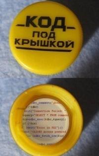 Ксюша Смайлова, 10 июля 1989, Тернополь, id217319123