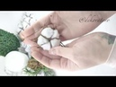 Как сделать хлопок своими руками / самый быстрый способ / dekoratoro DIY /cotton do it yourself