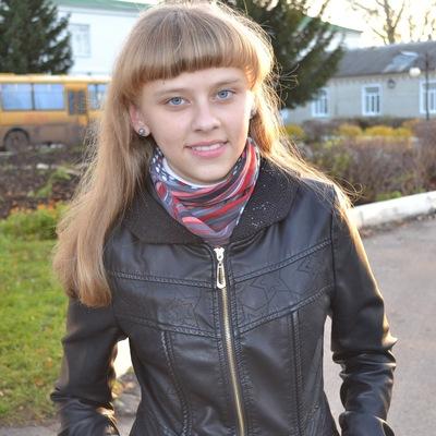 Екатерина Глебова, 23 августа 1999, Горшечное, id146683226