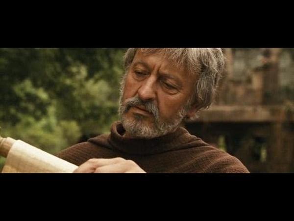 Пророчество Селесты 2006 США фильм » Freewka.com - Смотреть онлайн в хорощем качестве