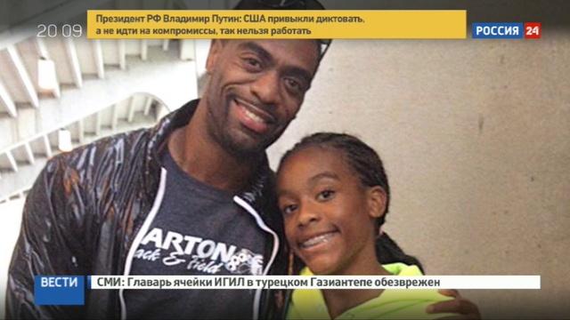 Новости на Россия 24 • В США застрелили 15-летнюю дочь легкоатлета Тайсона Гэя