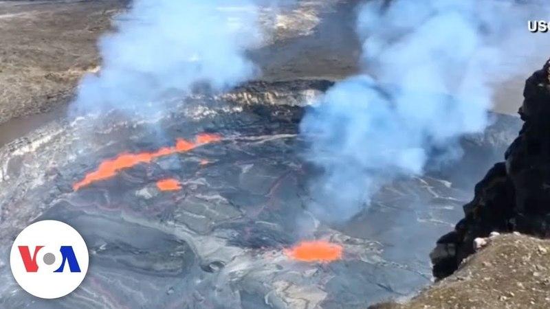Kilauea volcano eruption: Watch incredible footage of lava lake