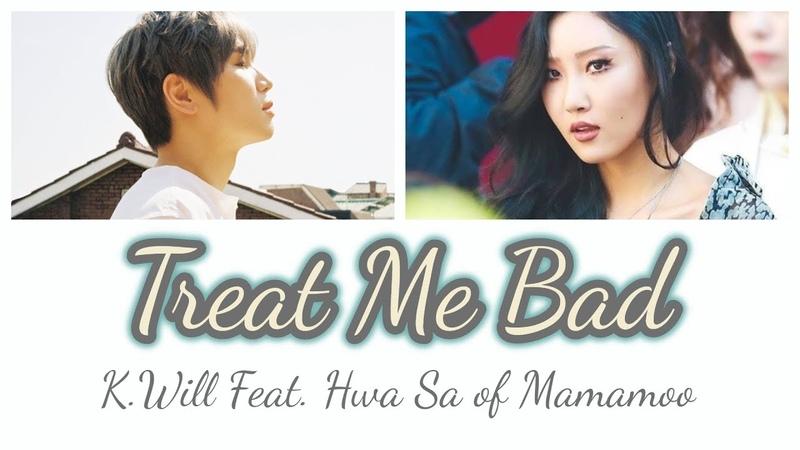 Treat Me Bad (착해지지마요) - K.Will 케이윌 Feat. Hwasa 화사 of MAMAMOO [Eng/Han/Rom Lyrics]