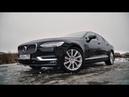Volvo, которая будет двигать немцев. Тест-драйв . Anton Avtoman.