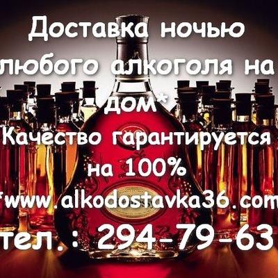 Водка Алкогольная, 3 июня , Днепропетровск, id151892871
