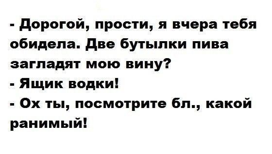 http://cs607325.vk.me/v607325775/230e/ZChLvUIpa78.jpg
