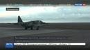 Новости на Россия 24 • Учения в Таджикистане российские Грачи отработают уничтожение баз террористов