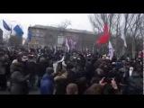 Донецк!!! Это народ  Это не оплачено Америкой и Германией, как военный переворот в Киеве