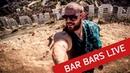 Bar Bars Live 16 Поездка в USA - Зал Сити Флетчера, Hollywood, Аллея Звезд