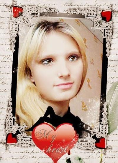 Мария Водолазская, 22 сентября , Рубцовск, id188534820