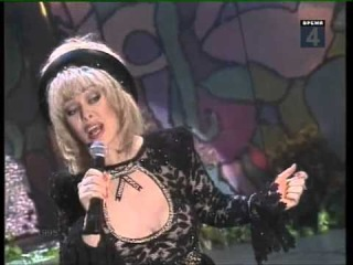 Татьяна Маркова   Судьбу благодарю  Песня Года 1995