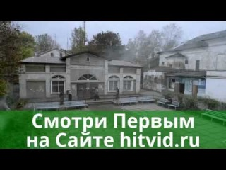 Сериал Крик совы 2013 1, 2, 3, 4, 5, 6, 7, 8, 9, 10, 11, серия