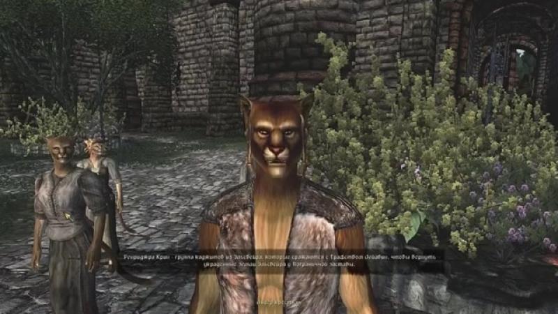The Elder Scrolls IV_ Oblivion GBRs Edition - Прохождение Лорд Дагон повержен 49